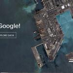 Google 衛星圖像加持  未來將變得防不勝防?