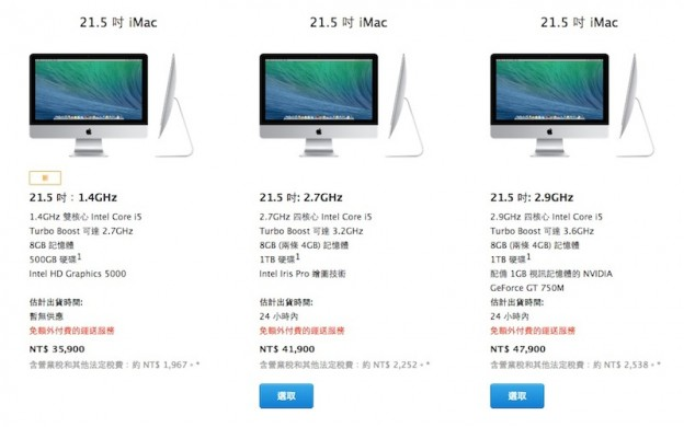 Apple_iMac-1_2