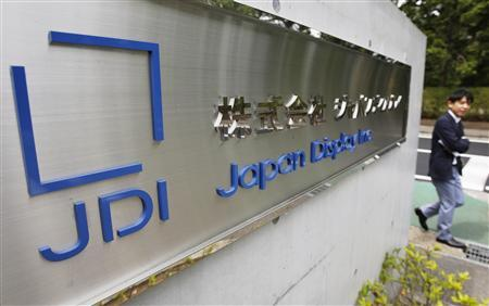 Japan Display Inc