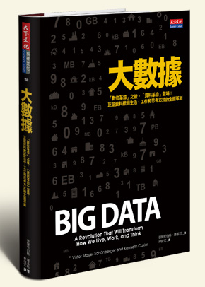 big-data-book2
