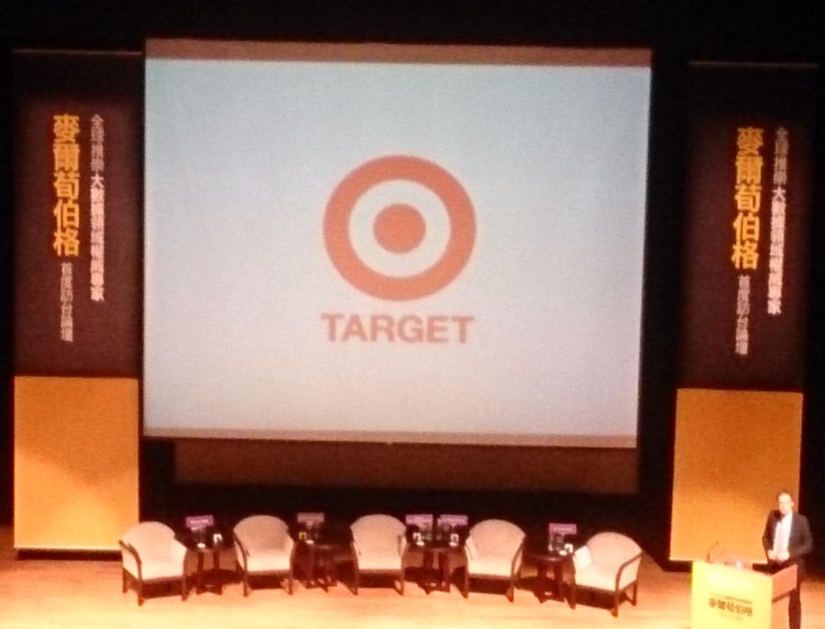 big-data-target