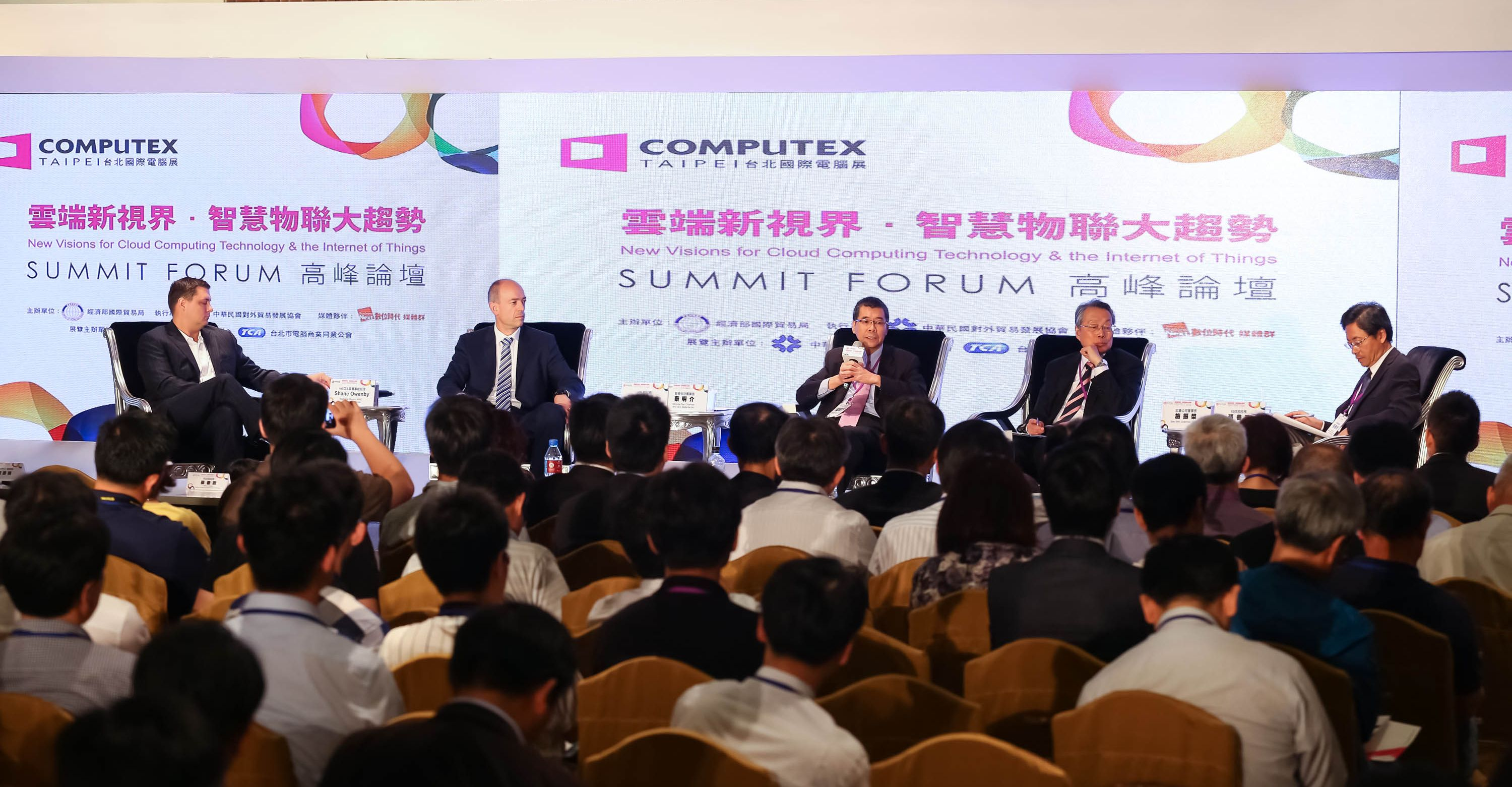 computex-2014-summit-groupphoto