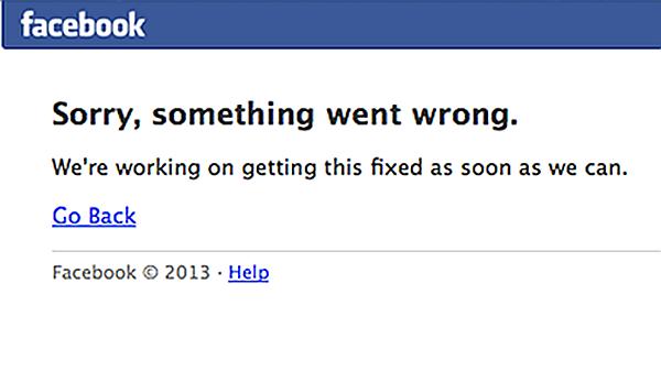 facebook wrong 2_yaya