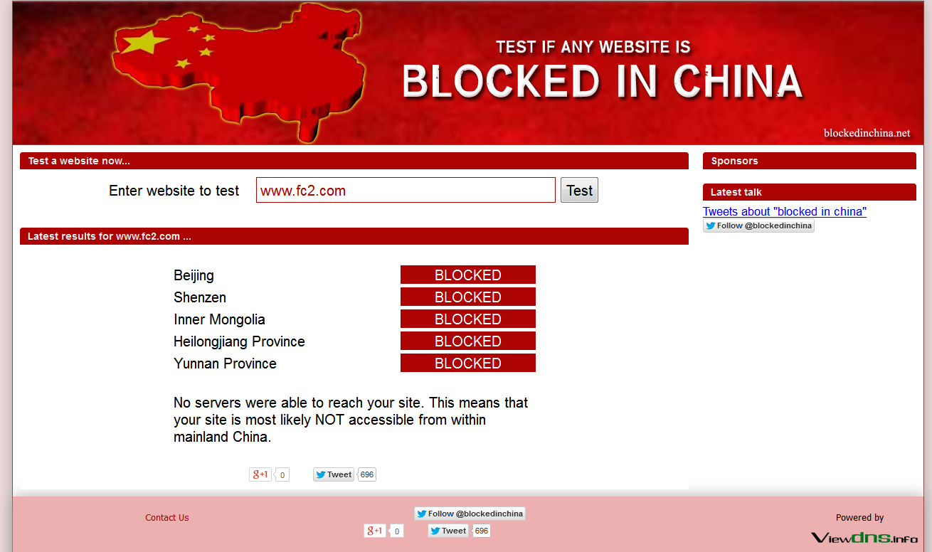 2014-07-03 Test if any website is Blocked in China in real-time