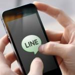 「紀念」香港回歸周年?LINE 中國出現連線故障疑被官方封鎖
