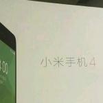 小米 4 海報曝光 機身設計致敬 iPhone 4?