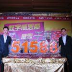 數字明年起併回 518 網站,挹注營收及獲利