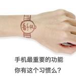 魅族發預告,智慧型手錶即將到來