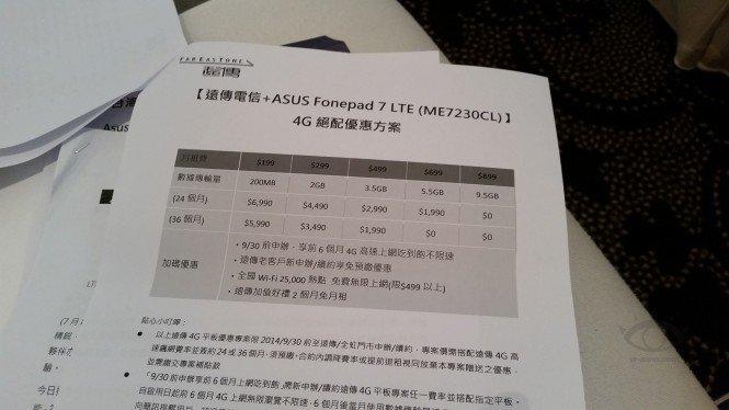 ASUS-05