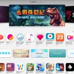 蘋果 App Store 六週年慶!小米竄出、三星急起直追