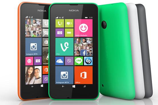 BN-DU623_Lumia_G_20140723060126
