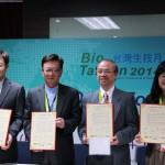 產學研結盟 打造台灣下一個生技金鑽 Bio ICT