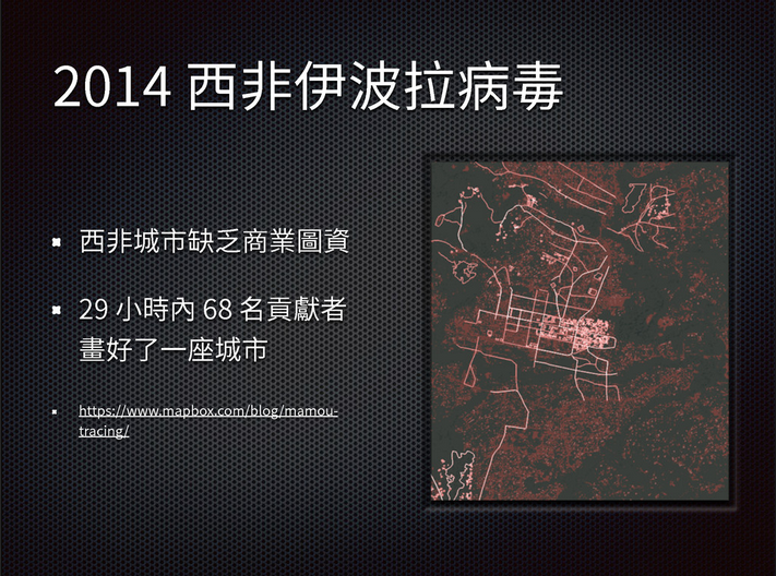 COSCUP 2014 Take Back the Map to People_ When OpenStreetMap Meets Taiwan Socia