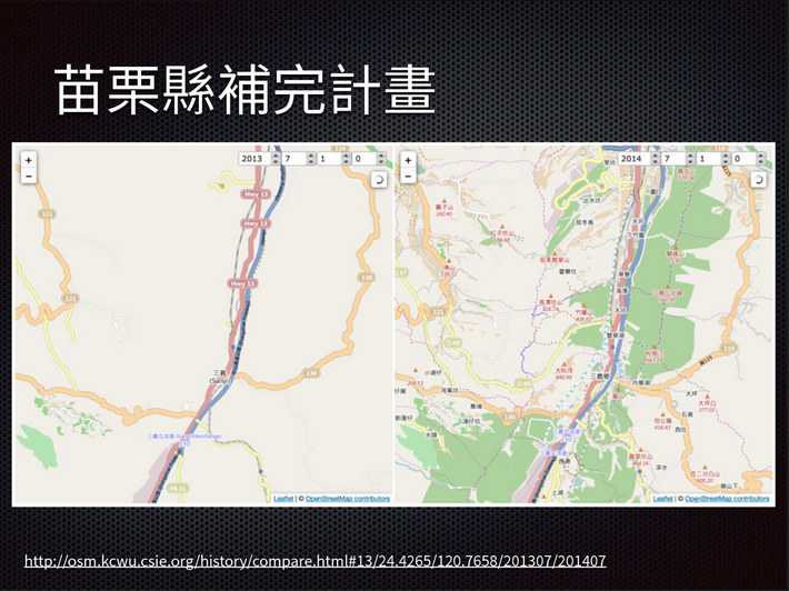 COSCUP 2014 Take Back the Map to People_ When OpenStreetMap Meets Taiwan Socia2
