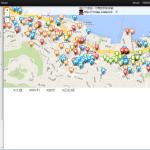 香港七一佔中的科技運用