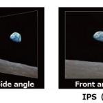 省電以及更佳的對比表現,JDI 開始量產 IPS-NEO 面板