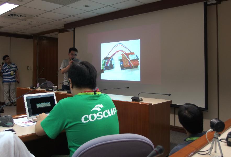 COSCUP 2014 : 你 Arduino 了嗎?