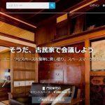 Airbnb 商用版現身日本,讓閒置空間發揮新價值