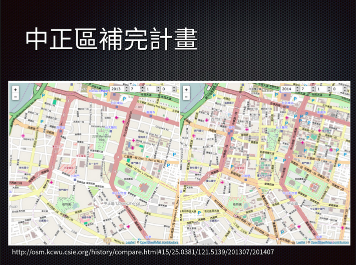 Take Back the Map to People_ When OpenStreetMap Meets Taiwan Socia