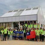 拜耳材料科技與交大合作 勇奪 2014 歐洲盃十項全能綠建築競賽四項大獎