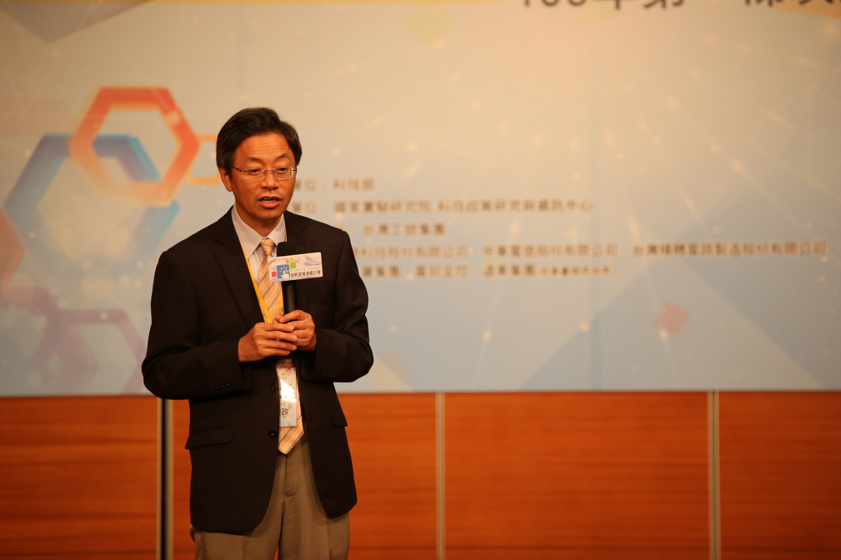 chang-minister-of-technology-saying