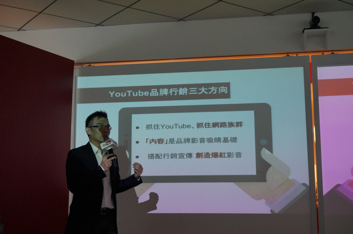 google-taiwan-youtube-promotion