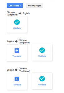 google-translate-community-site-option