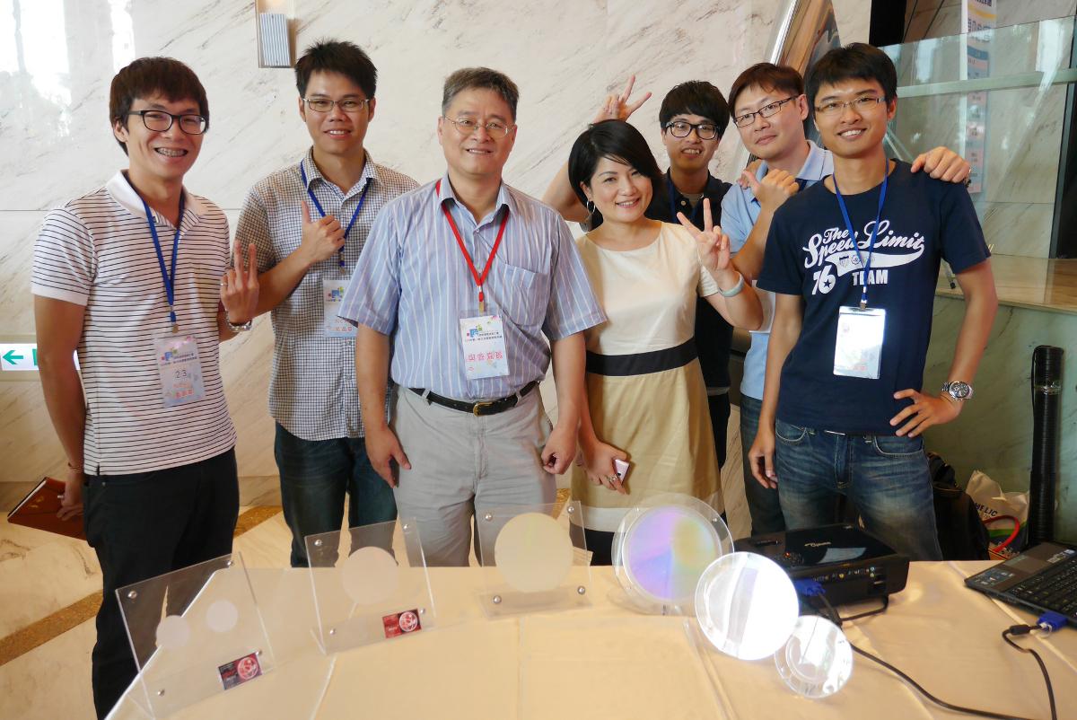 innovation-adn-startup-2014-2-NCKU