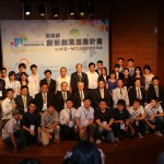 innovation-and-startups-group-photo