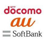 ntt-docomo-softbank-mobile-kddi-au