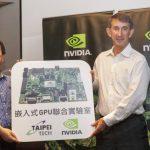 NVIDIA 與臺北科技大學成立嵌入式 GPU 聯合實驗室