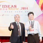 資策會 2014 IDEAS Show 登場 集結全球網創領袖