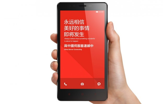 xiaominote china server