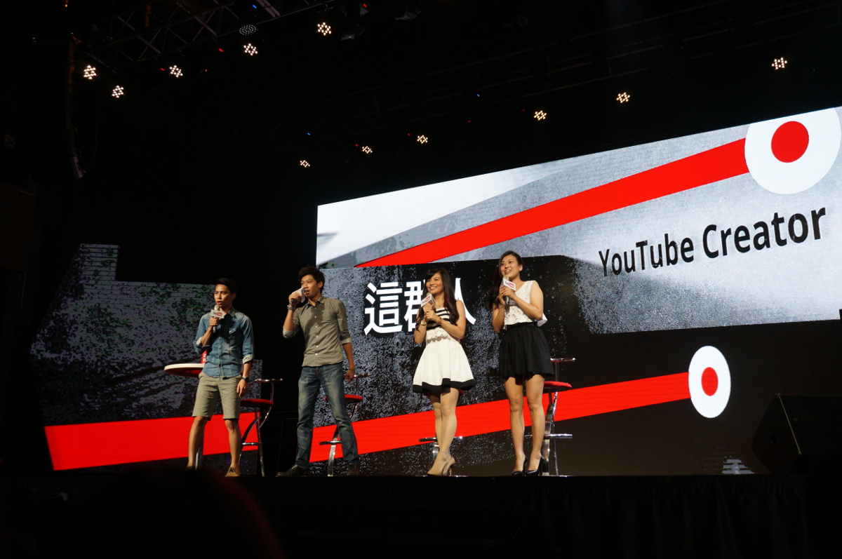 youtube-taiwan-This-Group-Of-People