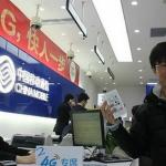 中國電信商大幅下修手機補貼 三星蘋果新品銷售受影響