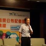 台灣網路資訊中心調查顯示,行為上網大幅增加