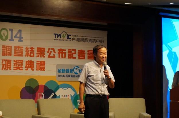 2014-TWNIC-host