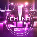 中國手遊市場年增三倍,開發者競爭慘烈