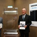 工研院與國際大廠日本 Komori 共同發表 One step 量產型卷對卷金屬網格