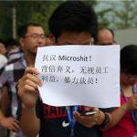 微軟北京裁員風波:不守信、沒溝通、補償低遭員工抗議