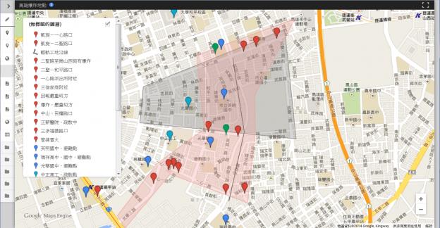 Kaohsiung-explode ETBlue-hackfoldr