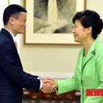 朴槿惠接見馬雲,盼阿里巴巴助韓企前進中國