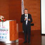 科技部「創新創業激勵計畫」 103 年第二梯次創新開業式