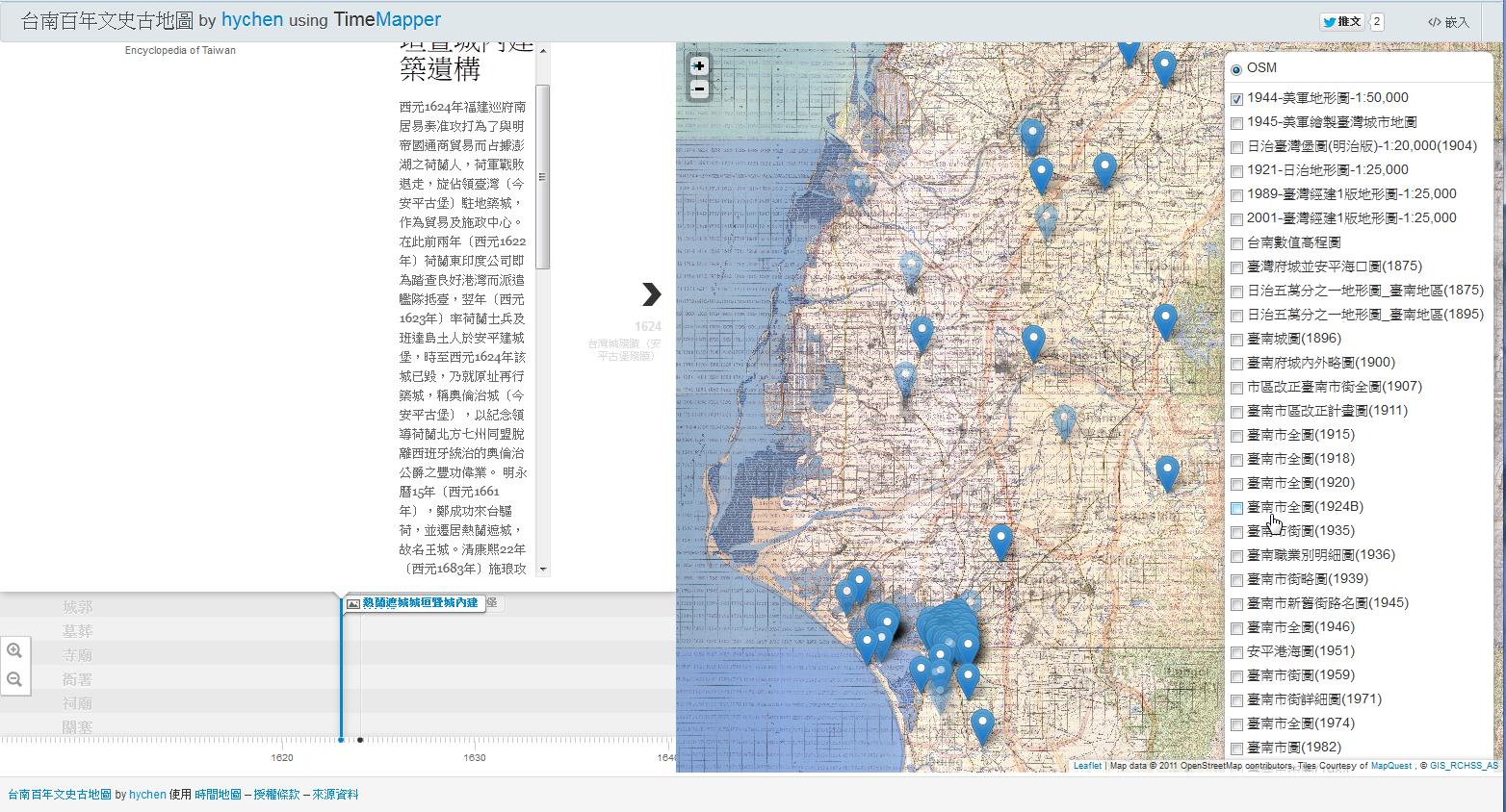 Tainan-old-map