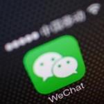 Tencent_WeChat