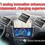 德州儀器類比創新提升車載資訊娛樂與充電體驗