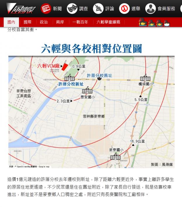 stormmedia-map2