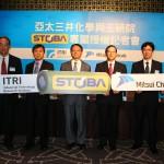工研院防爆電池材料 STOBA  獲日本三井化學投資在台生產