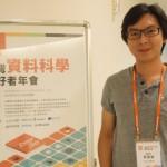 2014 台灣資料科學愛好者年會-獨家專訪 Gogolook 執行長郭建甫