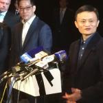 馬雲稱錯過香港很遺憾  阿里巴巴上調 IPO 發行區間價